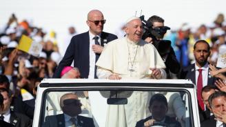 Папа Франциск пристига у нас с делегация на най-високо ниво
