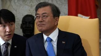 Сеул с призив към Пхенян