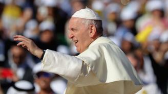 Италиански издания коментират предстоящата визита на папата в България и Северна Македония