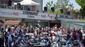 Юбилейна мото среща събра рокери от цялата страна в Харманли