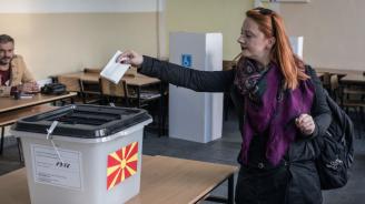 Започна гласуването на втория тур на президентските избори в Северна Македония