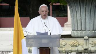 Папа Франциск: България винаги се е отличавала като мост между Изтока и Запада