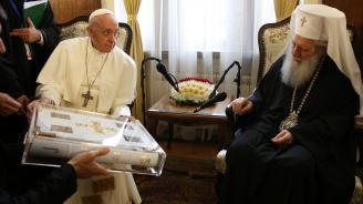 Патриарх Неофит към папа Франциск: Възприемаме посещението Ви като израз на уважение към Българската Православна Църква