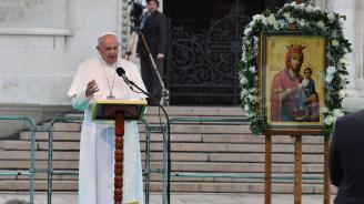 """Папа Франциск отправи молитва """"Царица Небесна"""""""