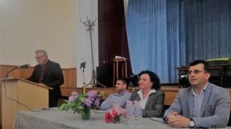Село Просеник с обновено читалище и нов културен живот, с лични дарения от  депутати от ГЕРБ