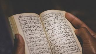 Свещеният мюсюлмански месец рамазан започва утре