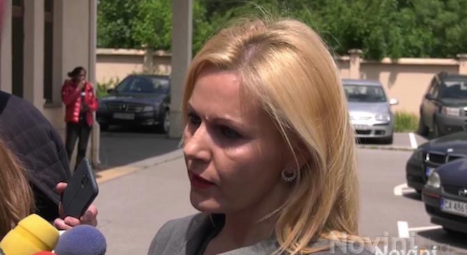 След съвместна операция между българските и румънските служби на територията