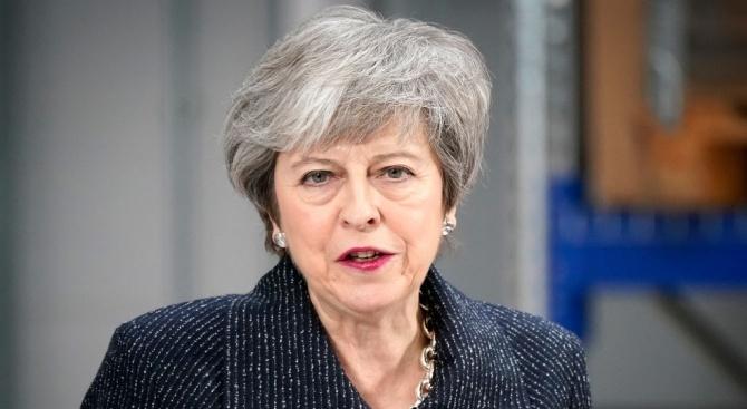 Британският премиер Тереза Мей се срещна днес с лидера на
