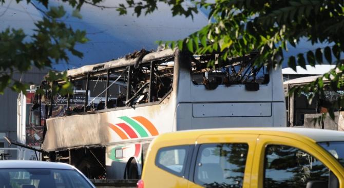 """Специализираният съд заседава по делото за атентата на летище """"Сарафово"""""""