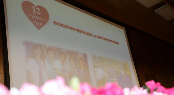 Военномедицинска академия отбеляза в аванс Международния ден на сестринството –