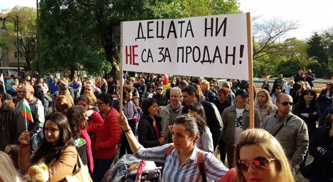 Протест изкара навън недоволни родители заради проекта на Национална стратегия