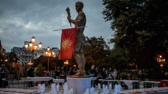 Стево Пендаровски ще е новият президент на Северна Македония