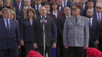 Румен Радев: Българският войник винаги е бил последната преграда за защита на държавността