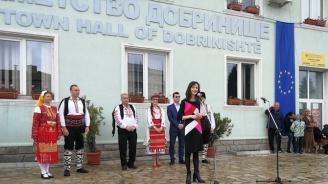 Мария Габриел: Благодарение и на Добринище, България ще пребъде