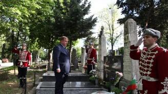 Красимир Каракачанов: Полковник Борис  Дрангов е пример за поколения български офицери