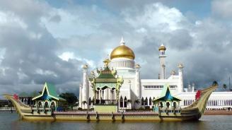 Султанът на Бруней обеща да не прилага смъртно наказание, предвидено в законите на шериата