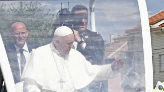 Северна Македония е в очакване на папа Франциск