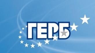 ГЕРБ и СДС ще представят във Враца листата си за европейските избори на 8 май