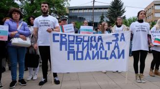 """Протест в Благоевград в защита на полицаите, осъдени по делото """"Чората"""""""