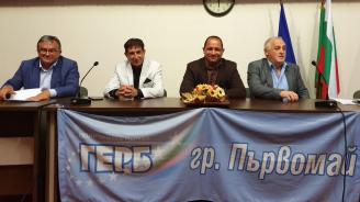 Младен Шишков в Първомай: Само с помощта на ЕС можем да постигнем по-висок стандарт на живот в България