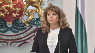 """Илияна Йотова организира дискусия""""Тема: Европа"""" със студенти от Софийския университет"""