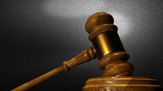 Съдят мъж, обвинен в избягване на установяване и плащане на данъчни задължения за над 117 000 лева