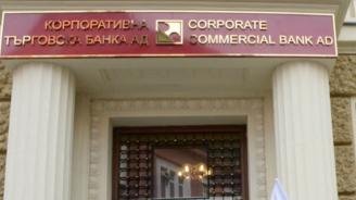 Синдиците на КТБ разпределят към кредиторите на банката 570 милиона лева
