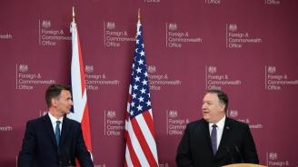 Помпейо: Отношенията между САЩ и Великобритания ще останат специални, без значение от различията