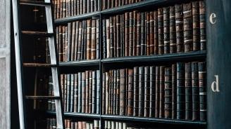 Професионалният празник на библиотекарите ще бъде отбелязан в Столичната библиотека
