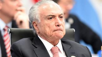 Бразилски съд постанови бившият президент Мишел Темер да бъде върнат в затвора