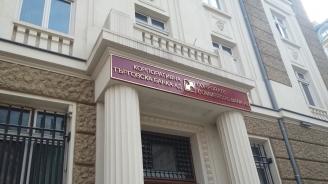 Започва разплащането с кредиторите на КТБ