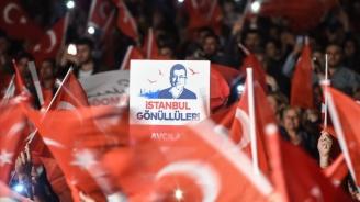 Турция: САЩ трябва да уважат решението ни за изборите в Истанбул