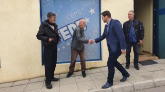 Андрей Новаков в Сапарева баня: Нашата работа е България да получи повече средства от Европейския съюз