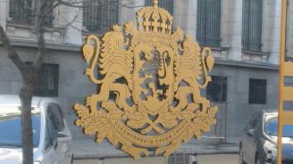 Министерството на туризма предлага за обществено обсъждане две наредби