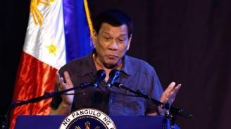 Хлебарка налази президента на Филипините