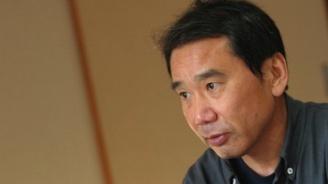 Новият роман на Харуки Мураками излиза днес