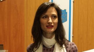 Мария Габриел, Андрей Ковачев и Лиляна Павлова ще посетят Кюстендил на 11 май