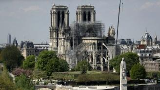 """Националното събрание на Франция гласува проектозакон за реставрирането на """"Нотр Дам"""""""
