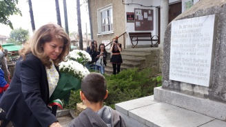 Илияна Йотова: Европейските средства трябва да стигнат до всяко българско село