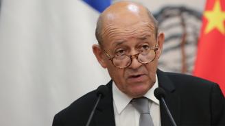 Френският външен министър отправи критики срещу иранската реакция на американските санкции