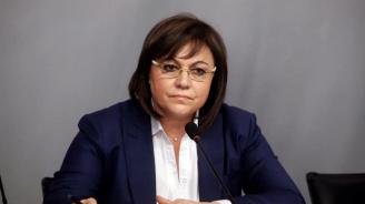Корнелия Нинова: Задкулисието победи Борисов