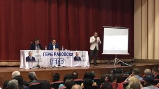 Кандидатът за евродепутат от ГЕРБ Младен Шишков се срещна с жители на Раковски