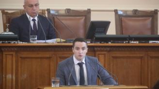 От БСП са внесли сигнал до главния прокурор за къща за гости в с.Донковци