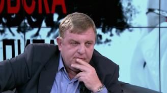 Каракачанов с коментар за турския посланик, Румен Радев и циганите