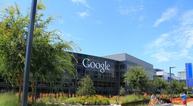 Компанията Google откри в Мюнхен инженерен център за опазване на