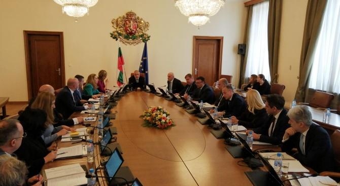 Министерски съвет одобри промени в Устройствения правилник на Министерство на икономиката