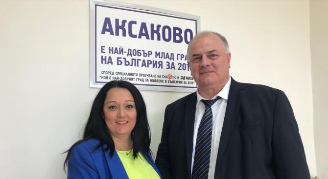 Лиляна Павлова: Подкрепяме местните власти за успешни партньорства за развитие на обществото и населените места