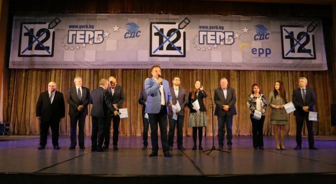 ГЕРБ тръгна във Велико Търново към победата си на изборите