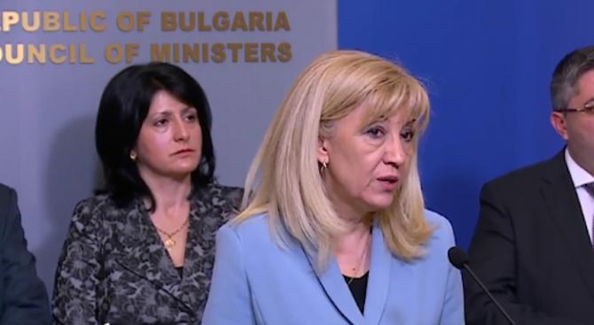 Всички сме за въвеждането на тол системата, тъй като българските
