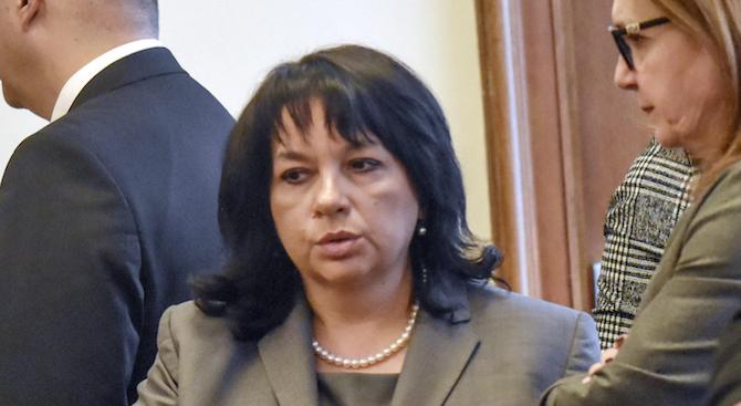Министърът на енергетиката Теменужка Петкова ще открие осмата енергийна конференция,
